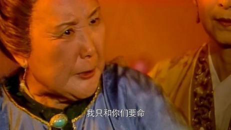 红楼梦:宝玉中邪,老祖宗怒了:我孙子有事,谁也跑不掉