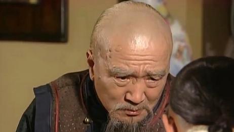 《大清药王》乐宏达为了和宫里要银子,居然把药铺给关了