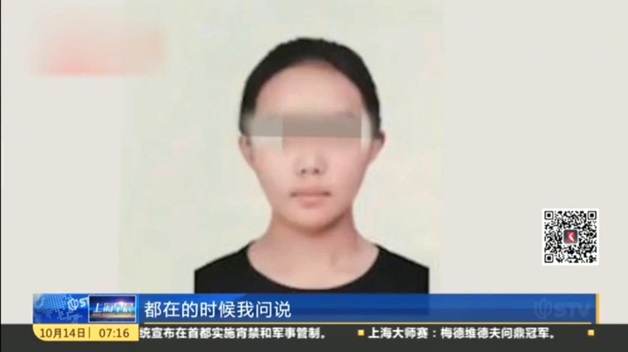 昆明警方通报:李心草为意外落水事件,尚不构成刑事案件
