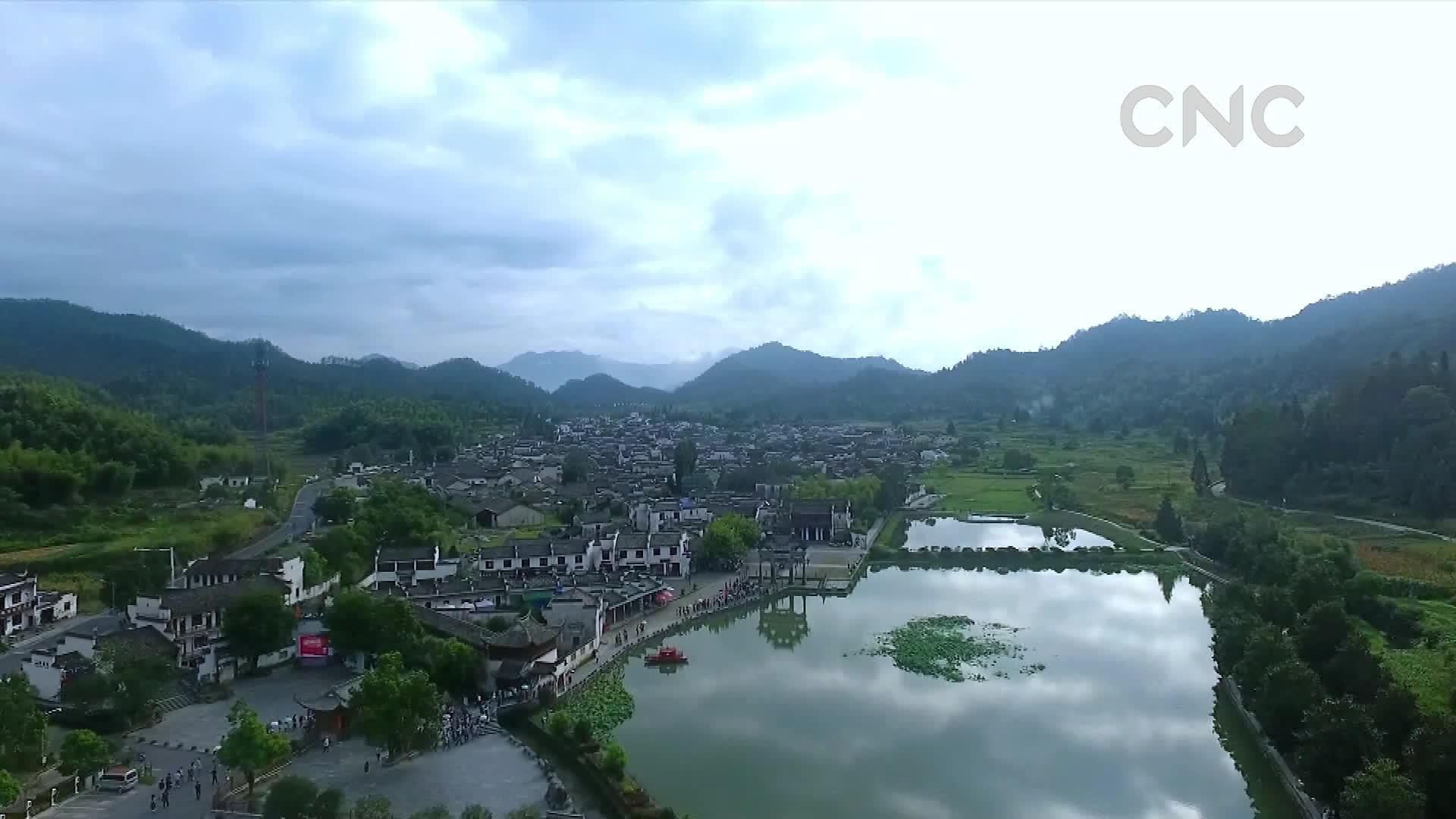 丹东九华沟风景区
