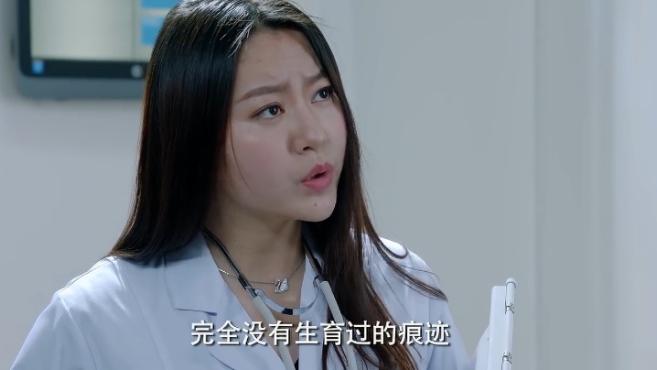 小夫妻想生二胎,去医院做检查,医生却说:你老婆压根没生过孩子