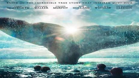 海洋深处:美国电影