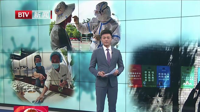 黑龙江东宁:20日新增确诊1例 行动轨迹及时间公布丨北京关注
