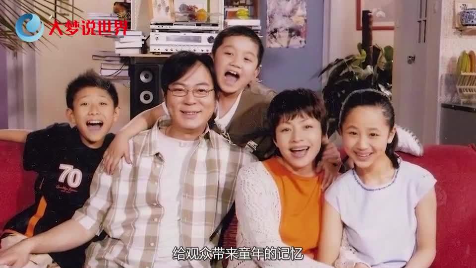 杨紫张一山罕见同台唱歌,家有儿女剧组重聚,网友:时间过得真快