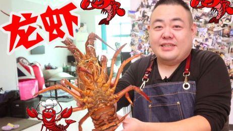 给龙虾开个会,在家一顿吃了3000块,波龙vs青龙vs蓝龙vs墨龙,哪个更好吃