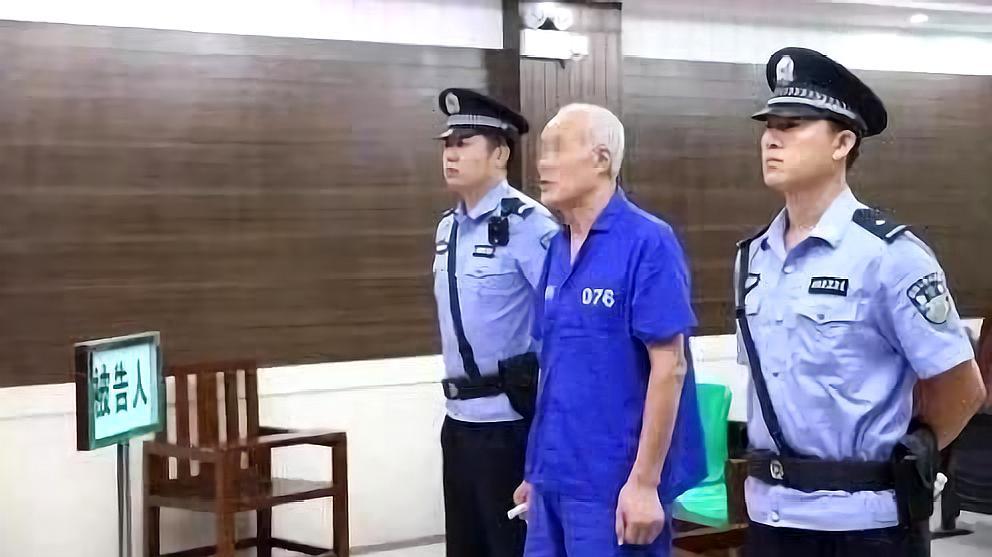 98岁老人杀妻被判15年,举起刀的那一刻,他想起了什么?