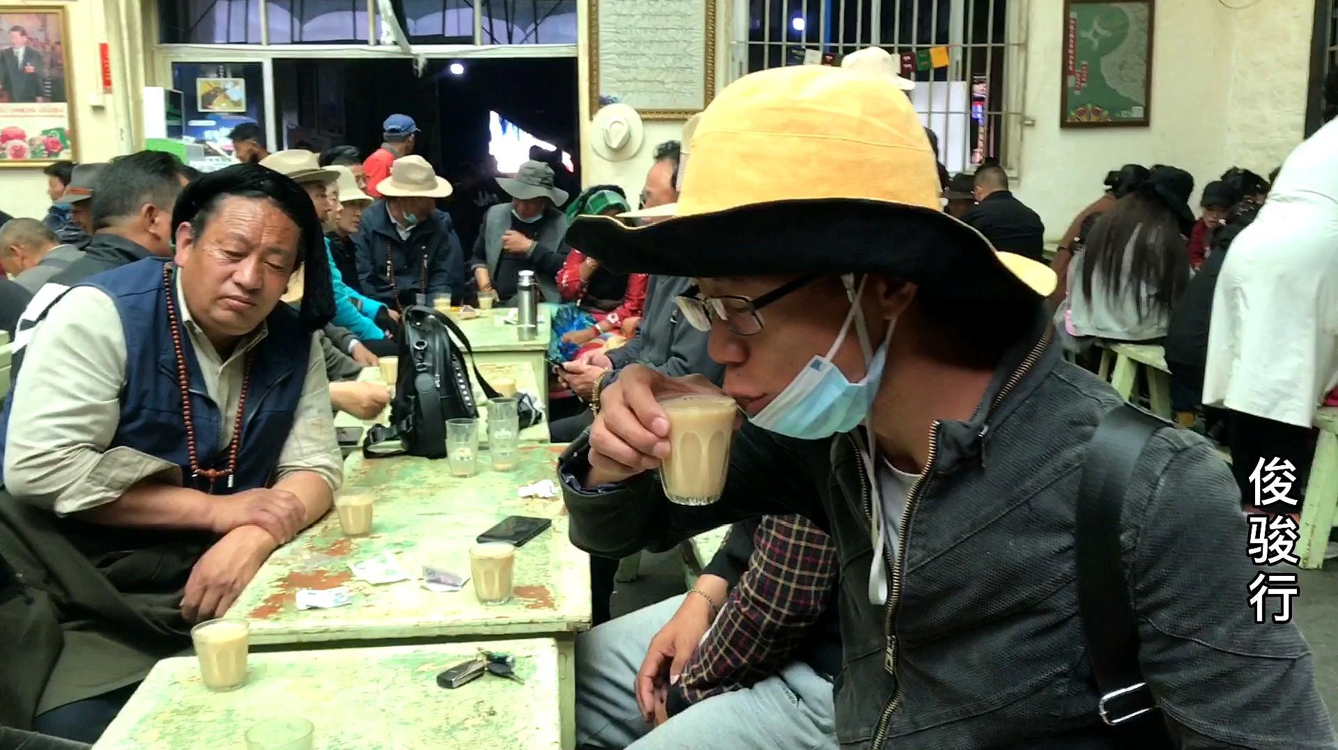 拉萨网红打卡点,一块钱一杯的奶茶,没喝过味道却很熟悉?