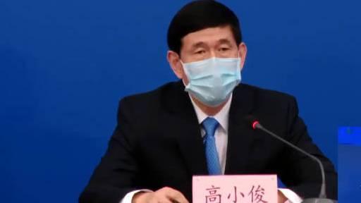 【市卫生健康委:北京医疗机构需拆除门诊大厅门帘】在北京市新型冠状病毒感染的肺炎疫情防控工作