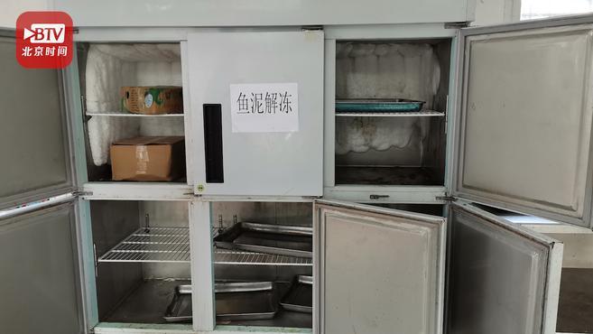 武汉动物园物资告急部分水产品用尽 有市民送去100多斤鲫鱼
