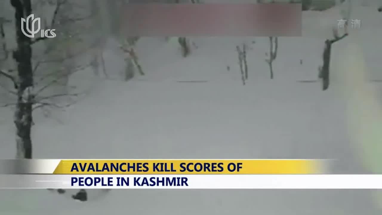 克什米尔北部雪崩怎么回事?多场雪崩导致至少61人死亡