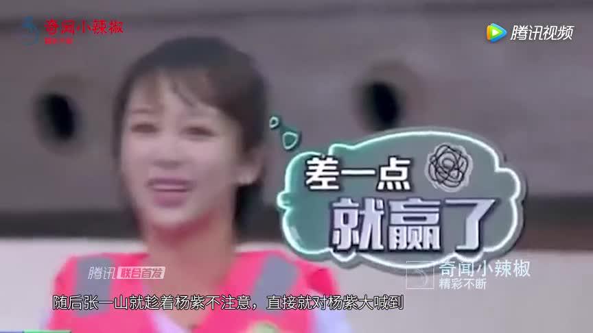 张一山凶杨紫:你敢嫁给我吗?下一秒杨紫的反应,承包我一年的笑点