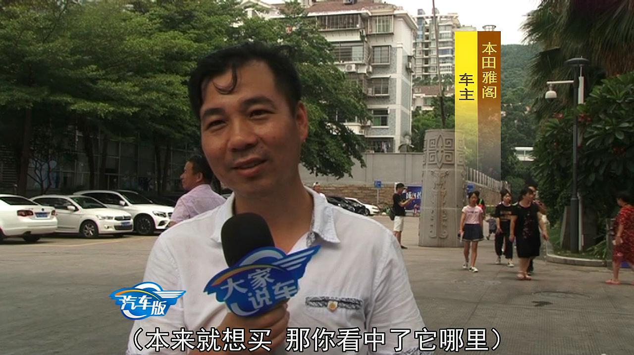 大家说车:广汽本田第十代雅阁优点和不足是什么?听车主真实评价