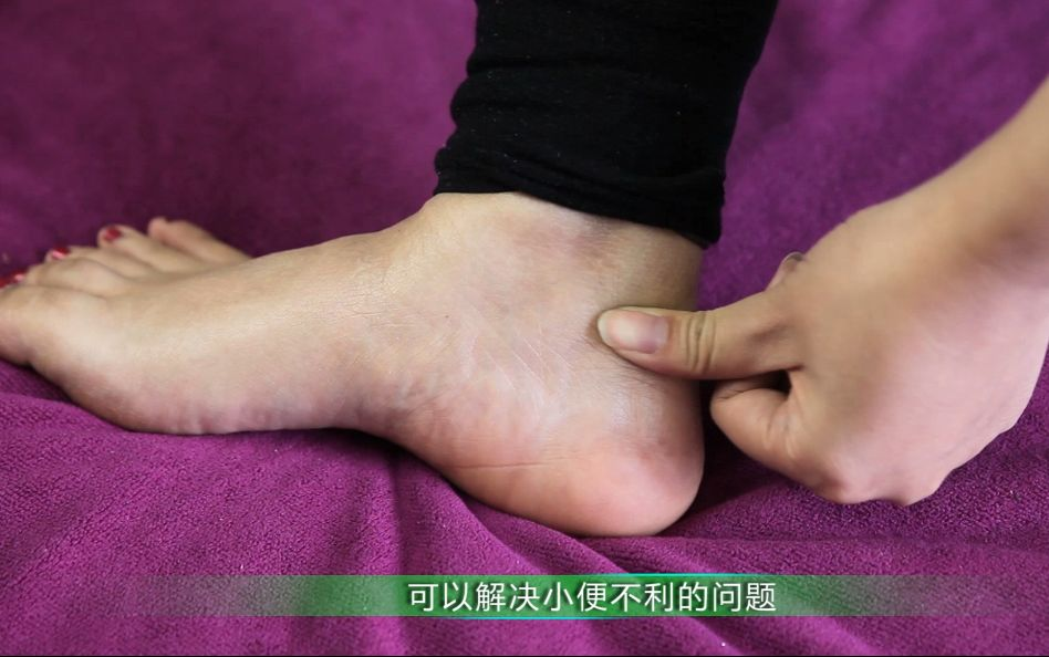 前列腺增生尿频尿急,脚上1个穴位,每天5分钟有效改善!