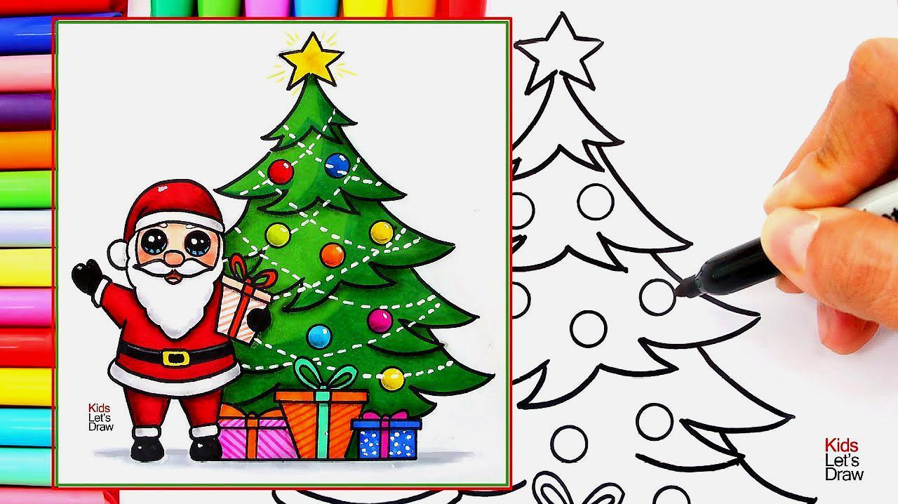 幼儿绘画教程,简笔画画圣诞树和圣诞老人,涂上颜色非常漂亮