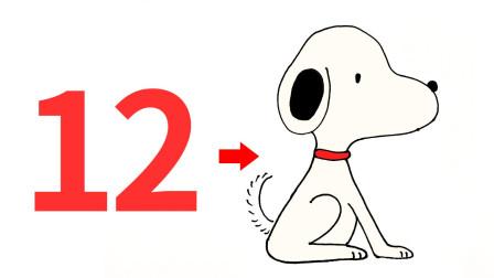 亲子儿童简笔画 用数字12画小狗史努比, 简单好画图片