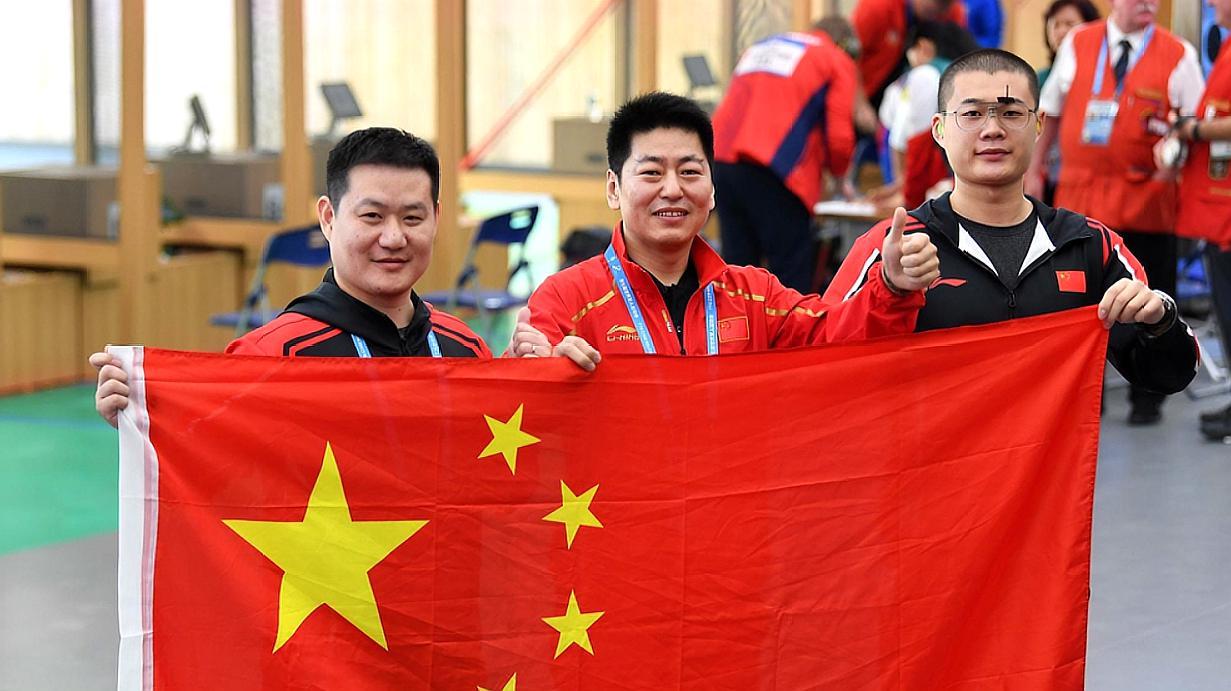 中国队3人代表团,合力打出1747环,拿下世界军运会首金!