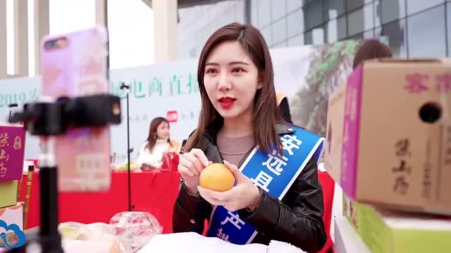 安远县农产品推介,好多网红小姐姐
