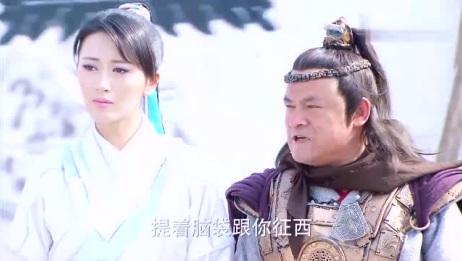 好剧:窦仙童犯了大错,丈夫要将她斩首,没料想薛母拿出一物保她平安