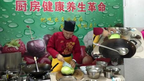 厨房健康养生男性养生保健菜系列醋溜卷心菜