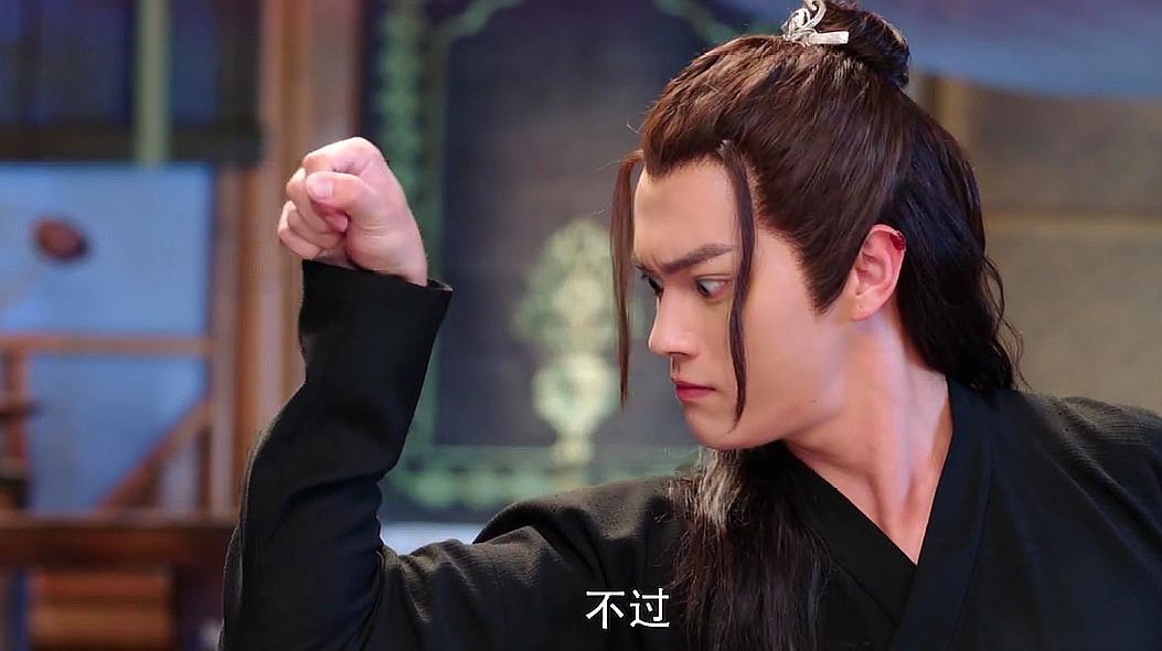 从前有座灵剑山:王陆被师傅打飞后又被老板娘打 见了师傅还皮