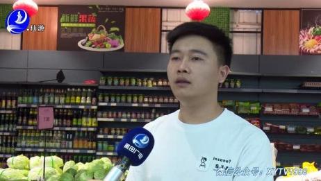 超市经理采访同期声