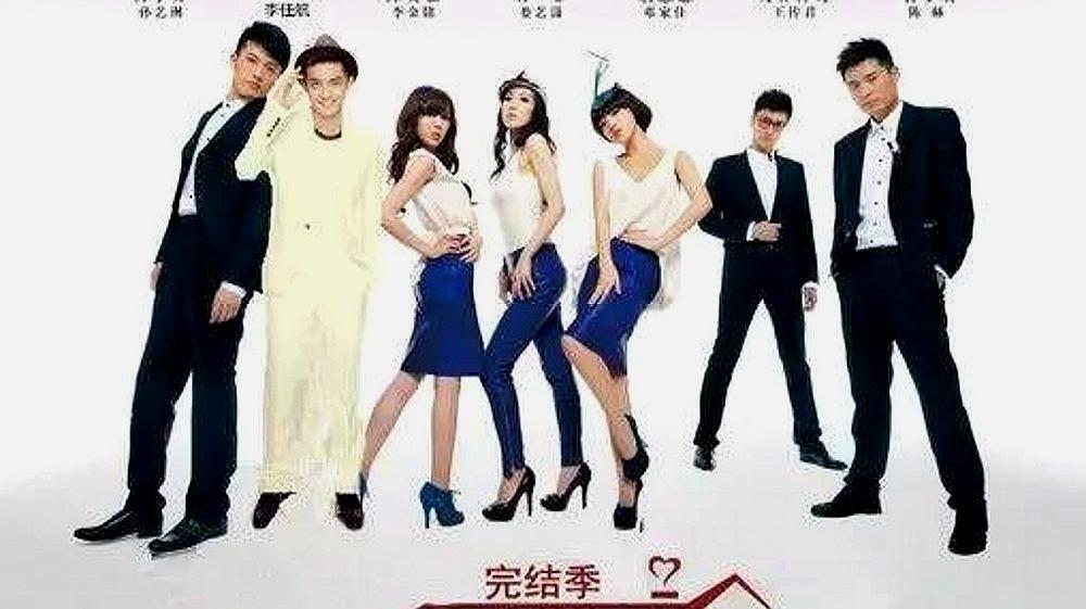 《爱情公寓5》首发预告片9大亮点!陈赫主演变客串