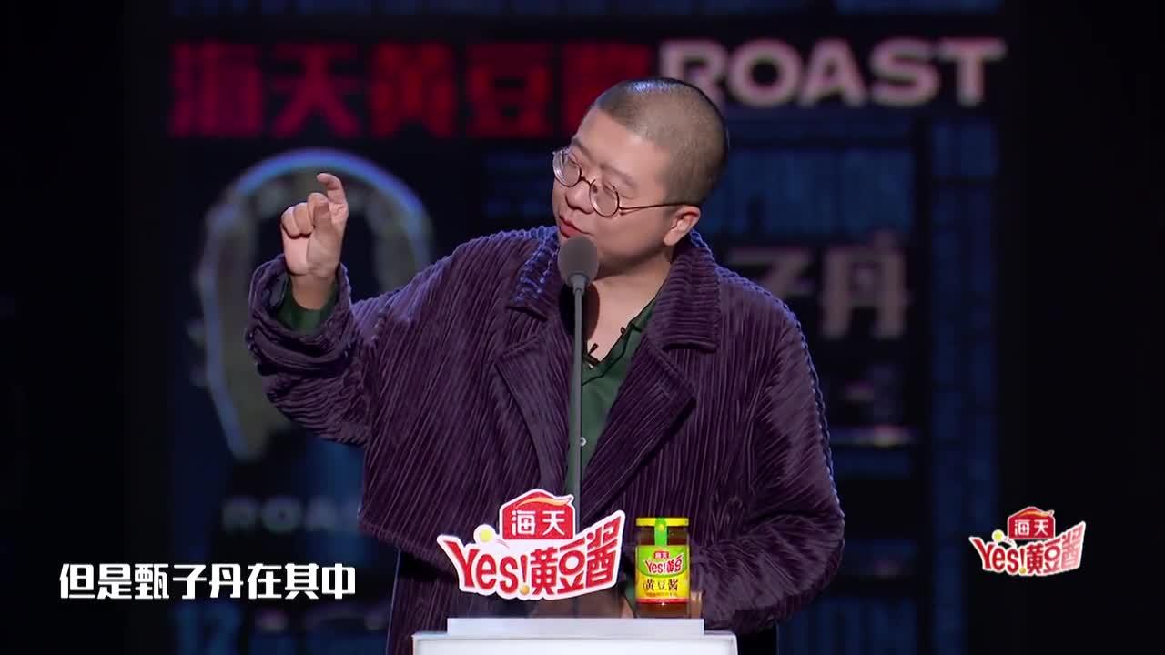 李诞吐槽甄子丹的功夫时代像过渡期,被吴京无情的碾压!
