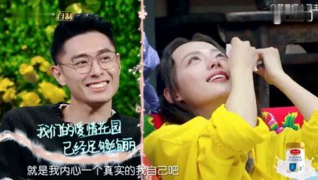 """""""我对她就是第一眼就想结婚""""买超和张嘉倪的爱情真的就像是偶像剧的剧"""