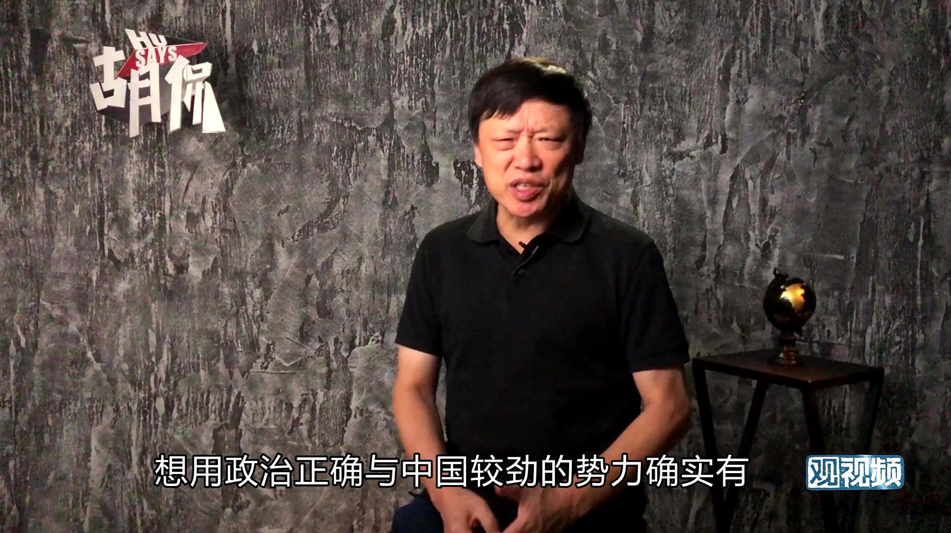 NBA总裁此时来上海,会不会越抹越黑?