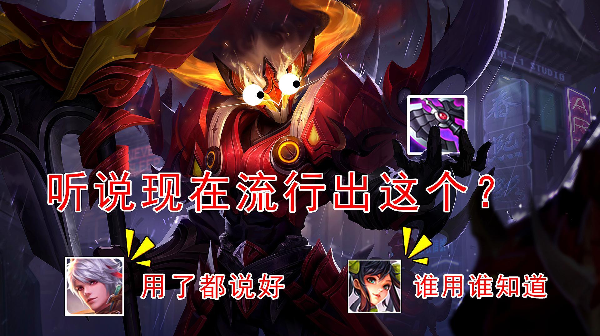 游戲快線:《王者榮耀》之典韋的精彩視頻集錦(第2期)
