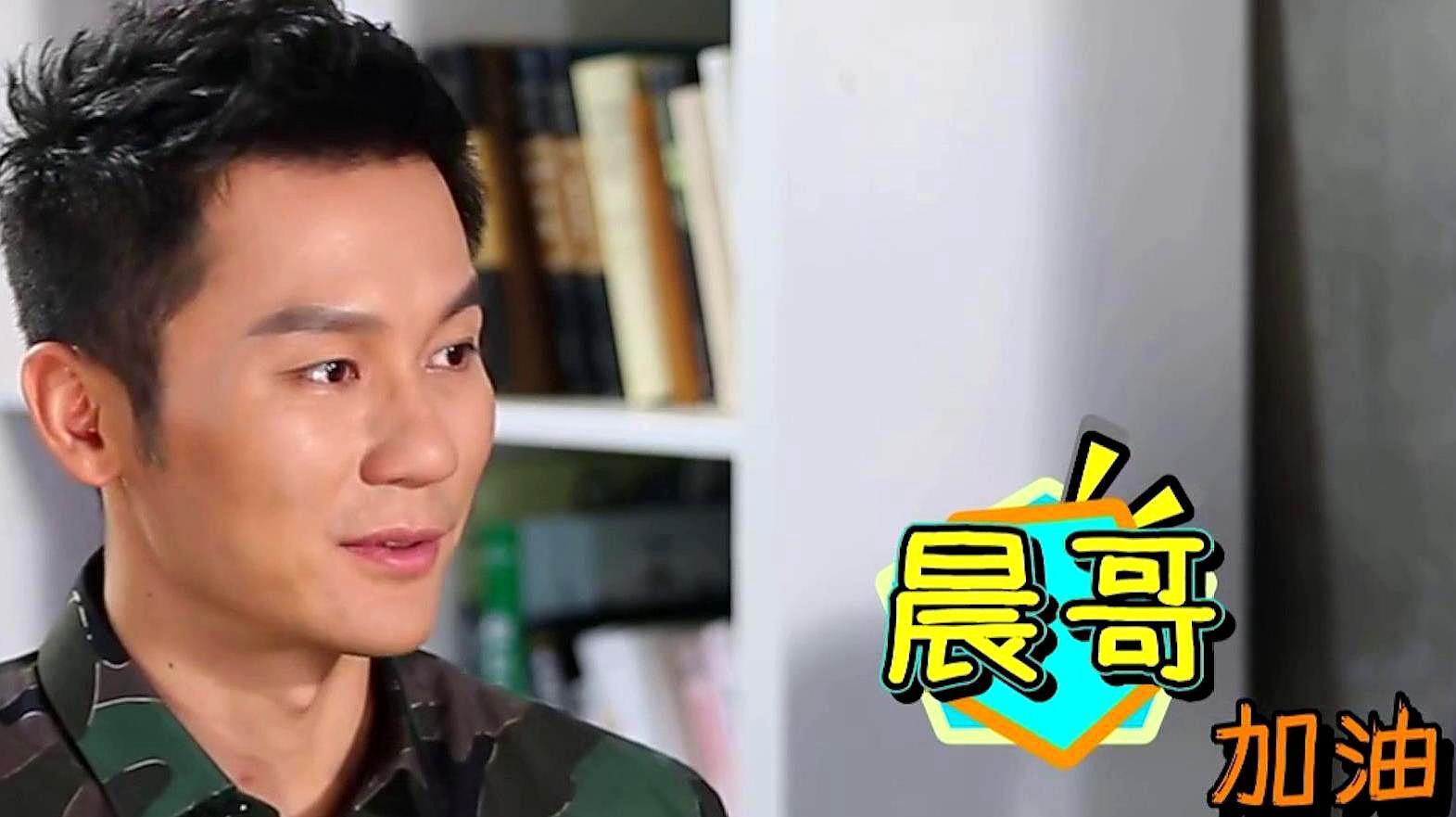 港媒曝李晨新恋情,身材不输范冰冰,女方为20亿身家的富豪千金