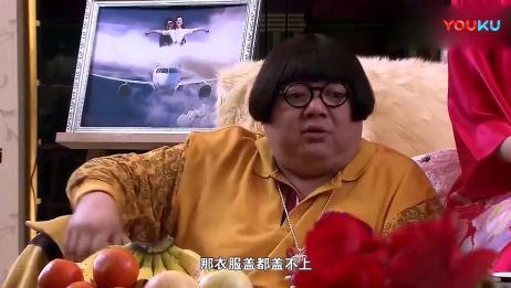 《魔幻手机2傻妞归来》:楚楚医院检查,医生说比正常人都好?