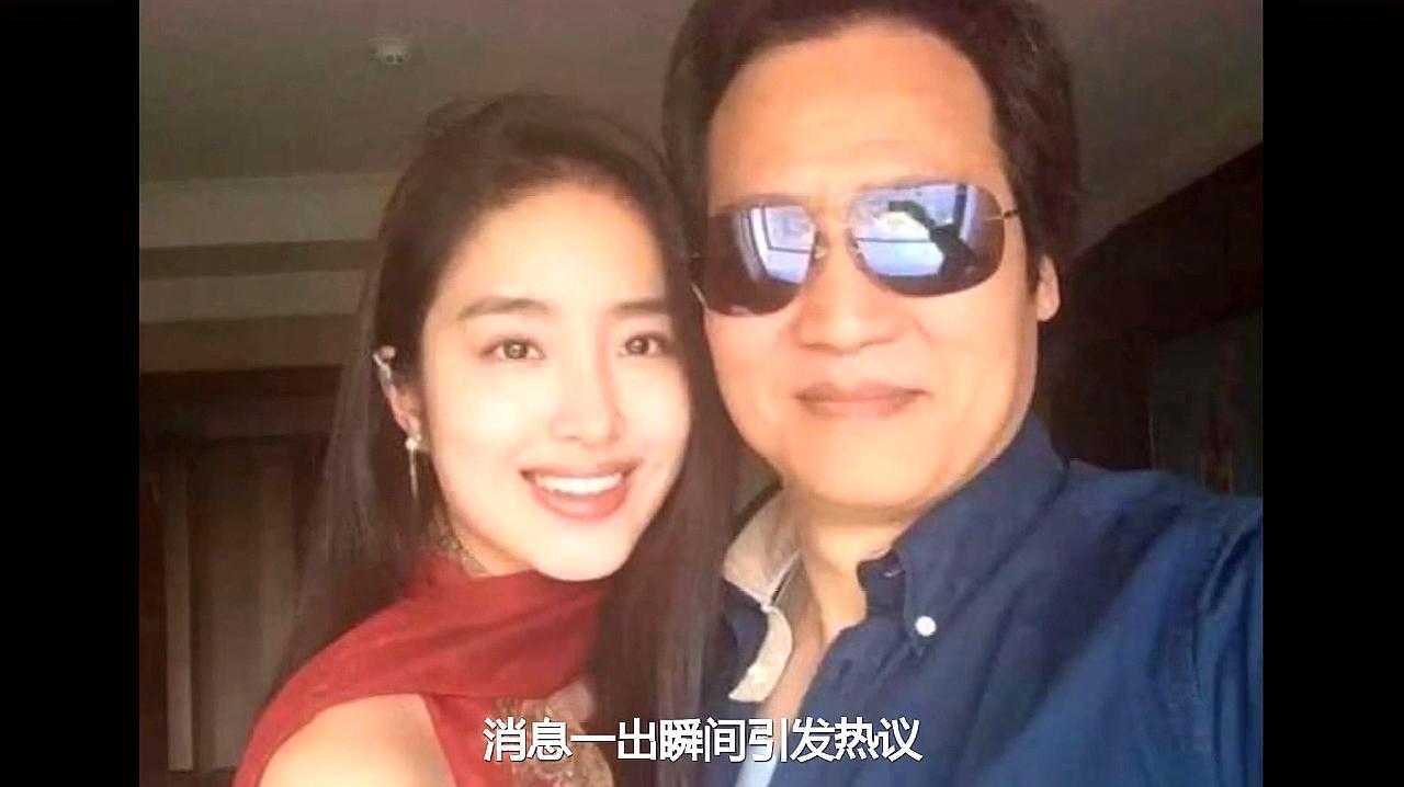 杨采钰陈金飞疑似领证结婚,男方曾被传是刘亦菲干爹