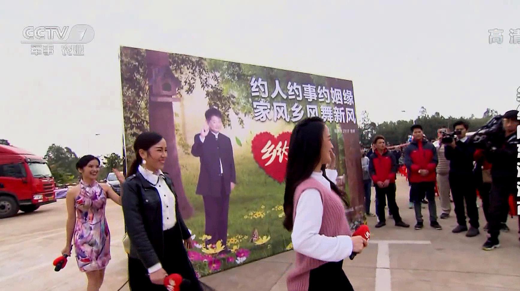 乡约:来到广东河源,节目录制前都要做很多准备工作!