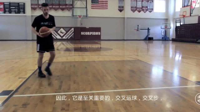 交叉步变向突破篮球,超实用