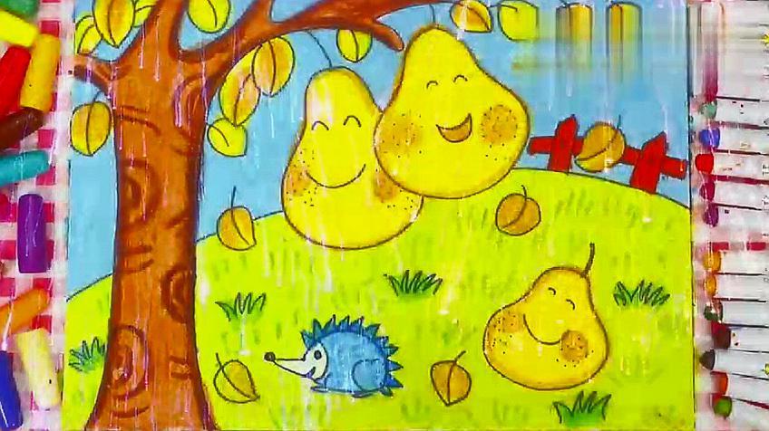 怎么画秋天的果实简笔画