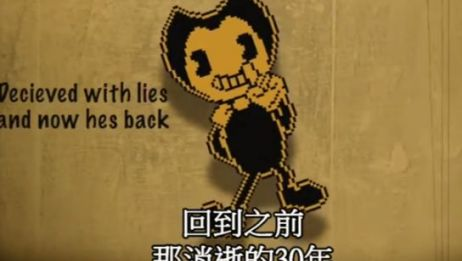 【BATIM X Undertale】Bendy's tale(中文字幕)