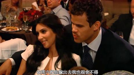 与卡戴珊同行:卡戴珊终于出嫁了,父亲意味深长祝女婿好运!