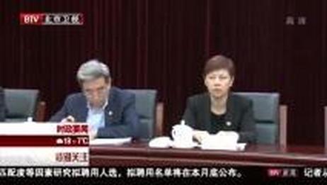 [特别关注北京]蔡奇在市政协系统党的建设工作会议上强调 坚持和加强党对人民政协工作全面领