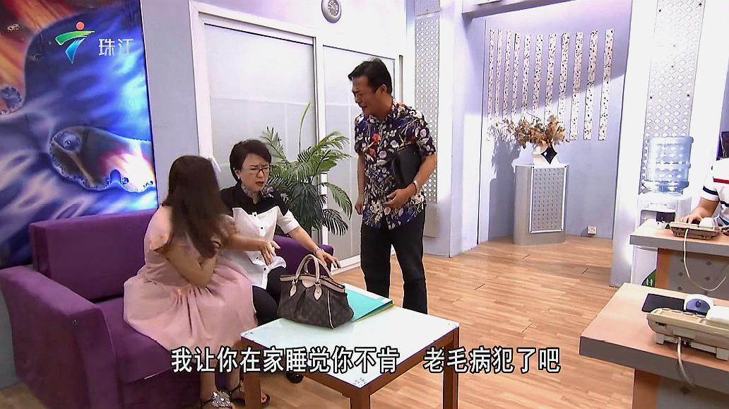 外来媳妇本地郎:唐小姐演戏装抑郁症,牛哥竟让阿祖做总经理?
