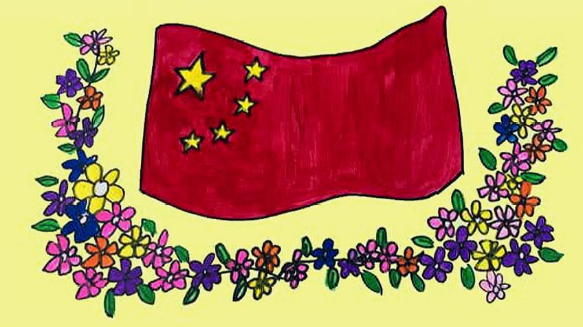 热爱祖国主题的简笔画怎么画