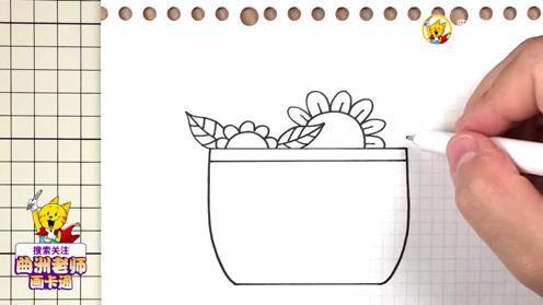 一分钟教孩子画出教师节手抄报边框,