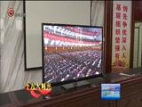 [贵州新闻联播]坚定发展信心 凝聚奋进力量 贵州各地干部群众热议党的十九大报告精