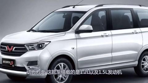 实拍2019款五菱宏光s,比宝骏360还漂亮,或42万起售!