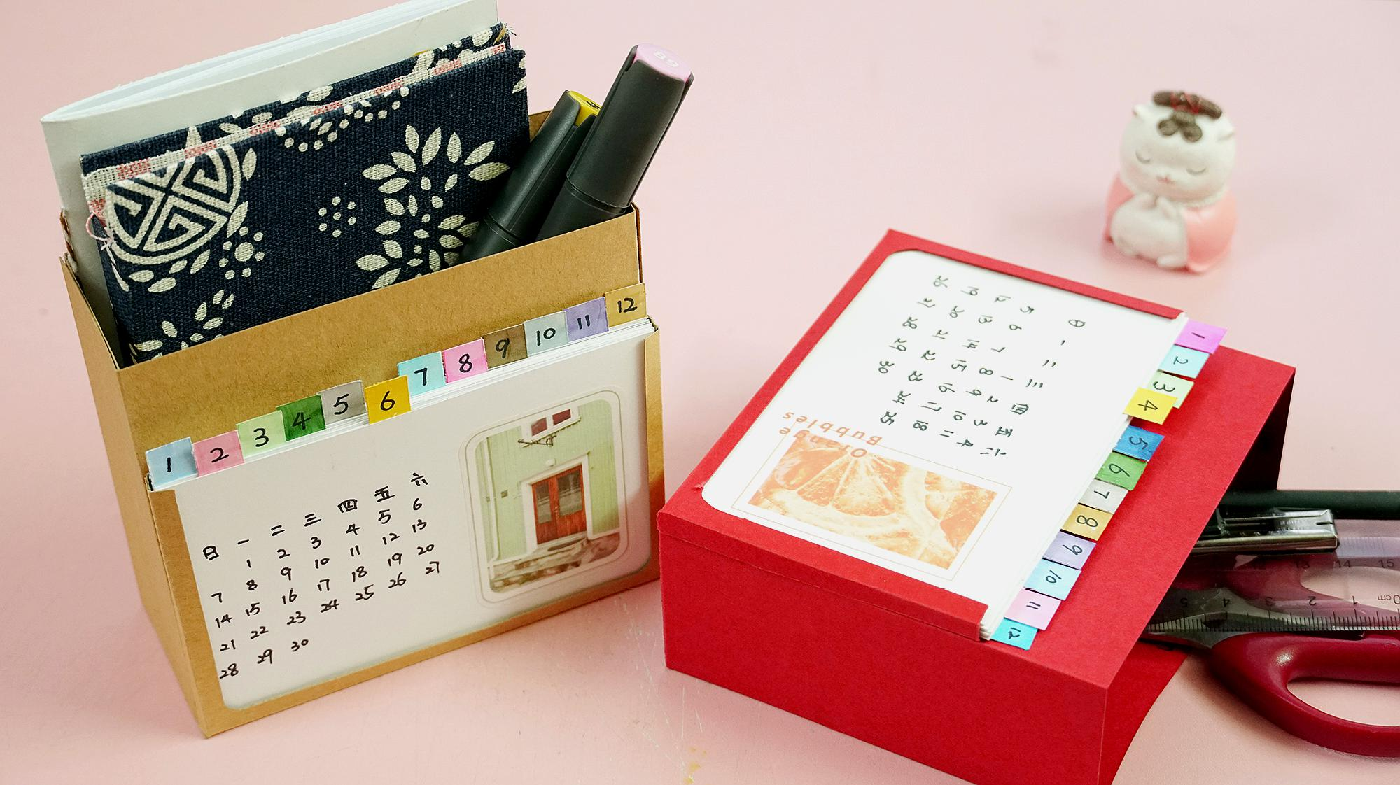 自制2020年的台历,还能当作收纳盒,简单实用又好看!图片