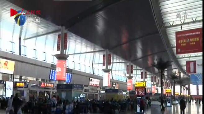 京津城际列车部分停运 旅客不受影响