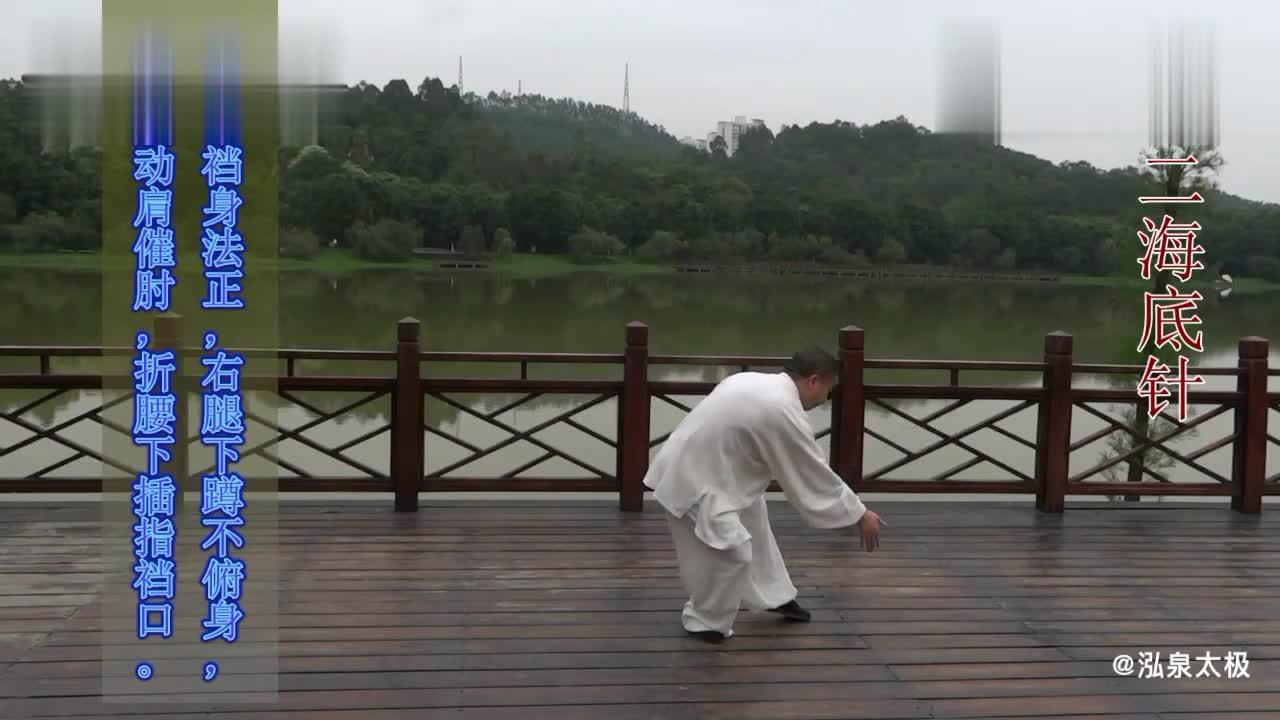 03:43  来源:好看视频-85式杨式太极拳,太极85式片段,一起练习吧 服图片