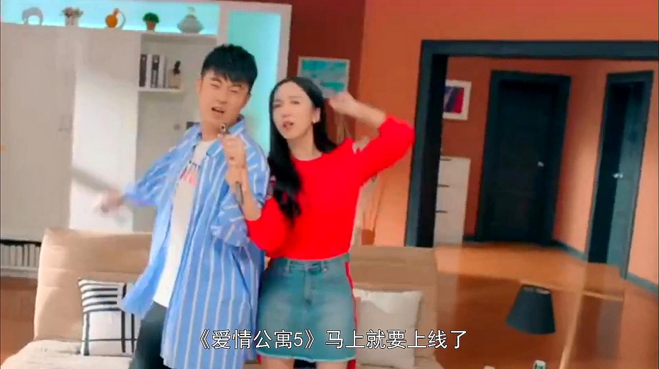 《爱情公寓5》定档,1月12日开播,网友:最后一季千万别抄了