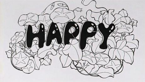 简笔画花卉教程:教你用牵牛花画出快乐