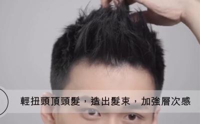 八种男士发型打理合集,油头,侧背头,飞机头,还有叫不上名字的头这都有图片